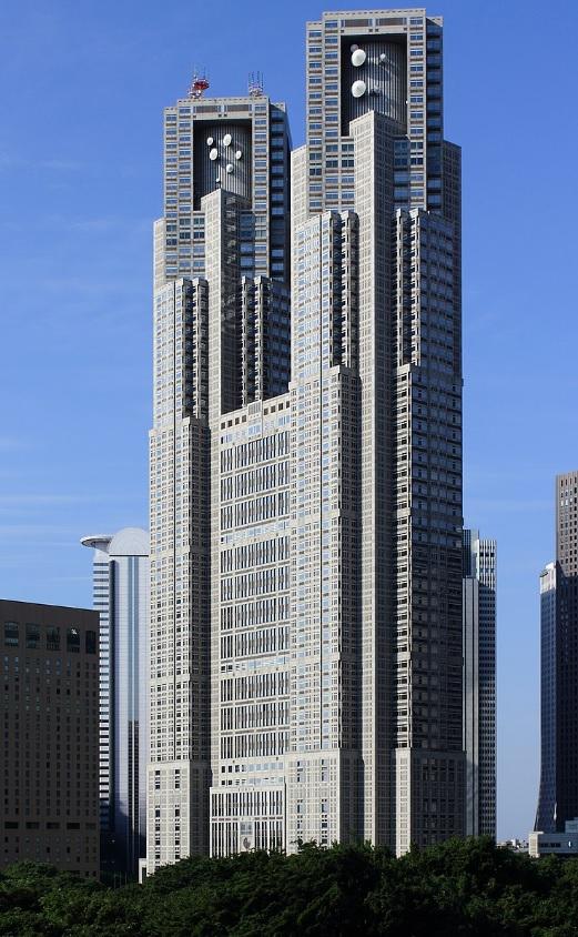Tokyo Metropolitan Government Building (Wikipedia)